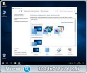 Windows 10 Профессиональная (x86/x64) Elgujakviso Edition (v.18.01.17) [Русская]