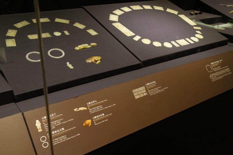 Изделия из нефрита, эпоха Мин
