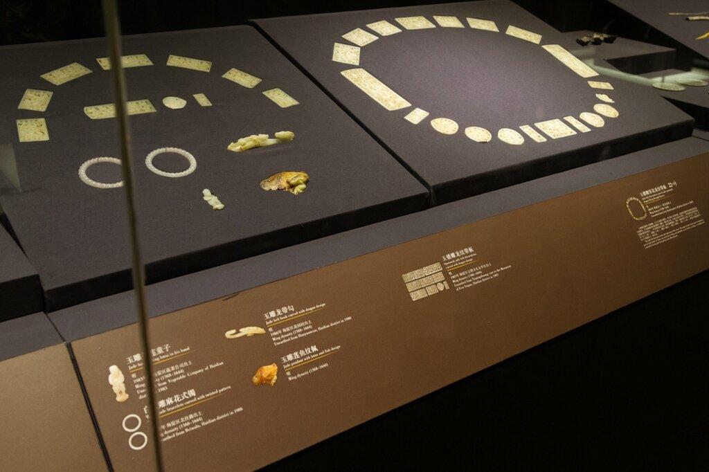 Изделия из яшмы, Музей района Хайдянь