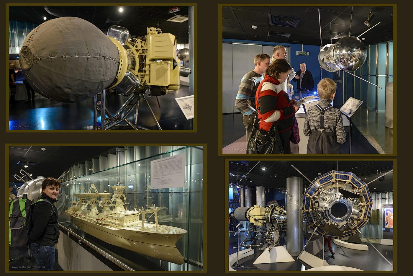 Фотография 5. Отзыв об экскурсии в Мемориальный музей космонавтики во время пересадки в Москве.