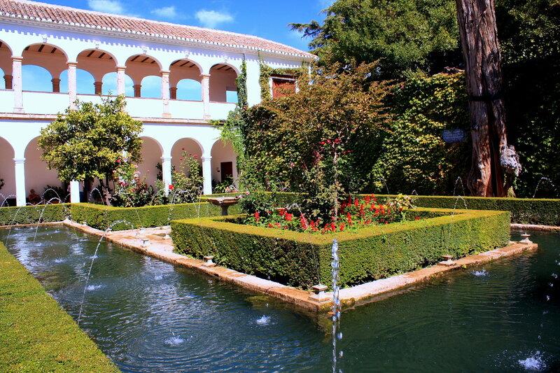 Сад султана