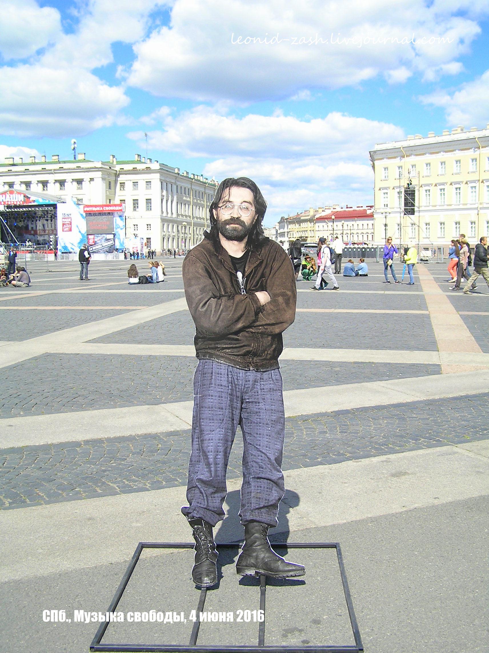 #МузыкаСвободы 037.JPG