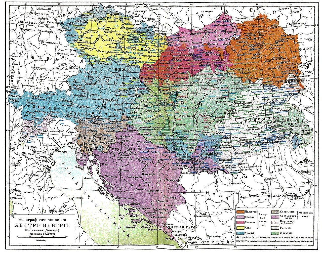 Этнографическая карта Австро-Венгрии