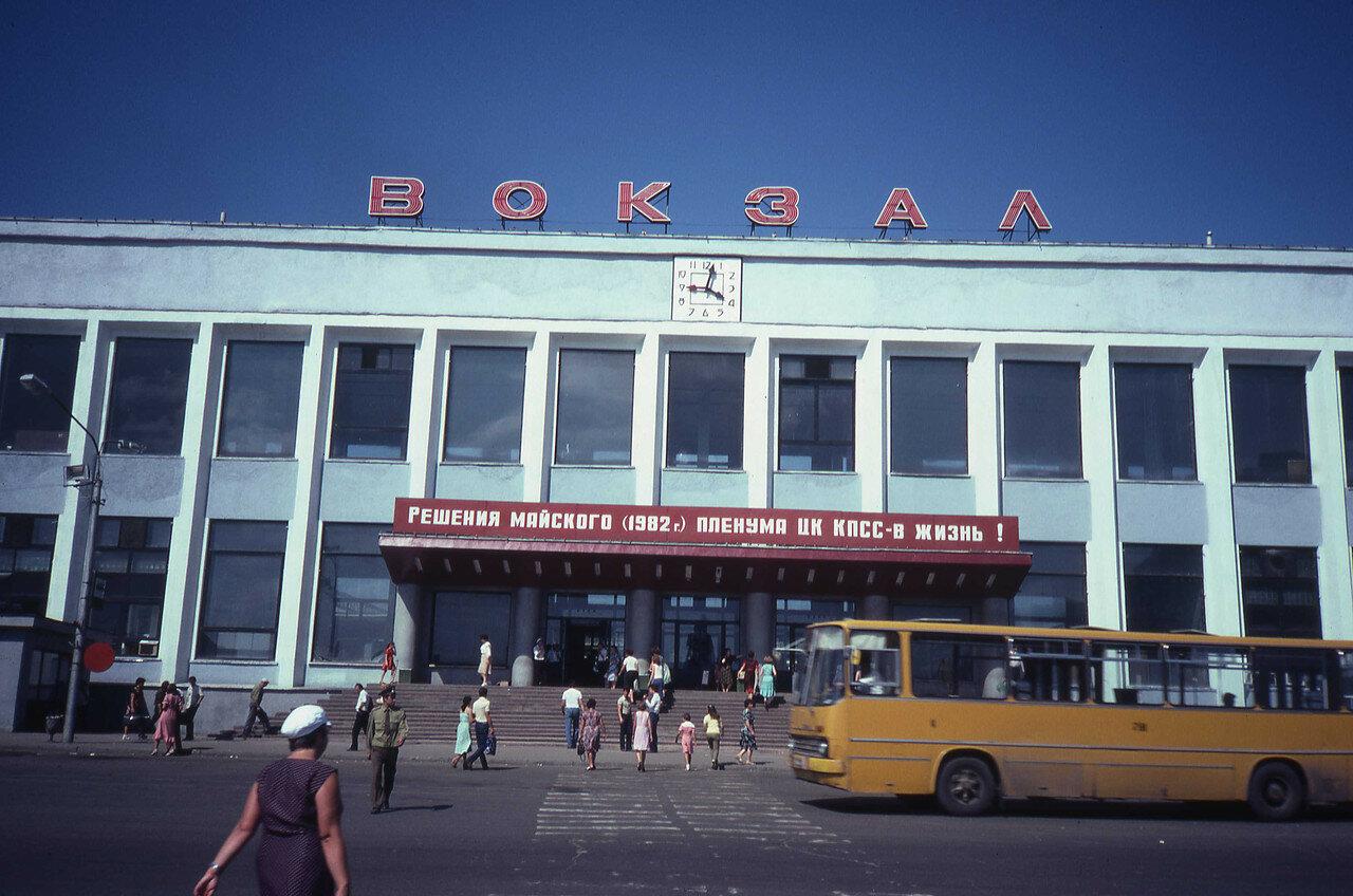 Хабаровск. Железнодорожный вокзал