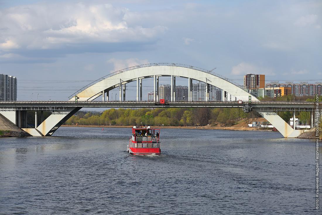 железнодорожный мост через КиМ