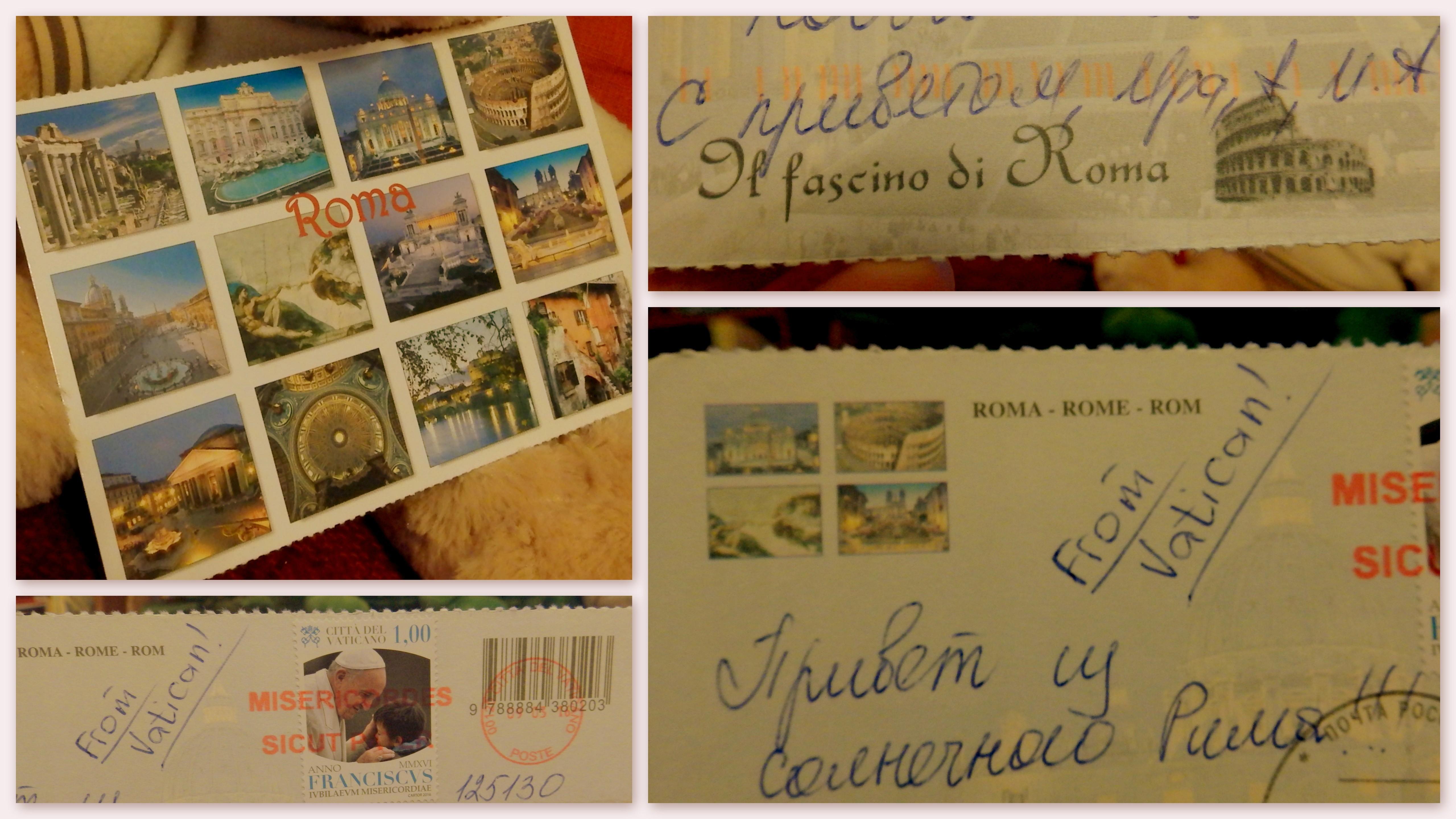 тепловых день почтовой открытки сценарий молодая актриса охотно