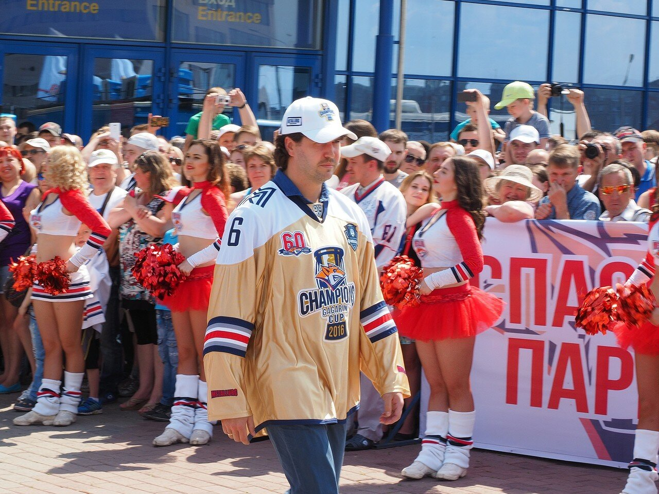 34Церемония чествования команды Металлург27.05.2016