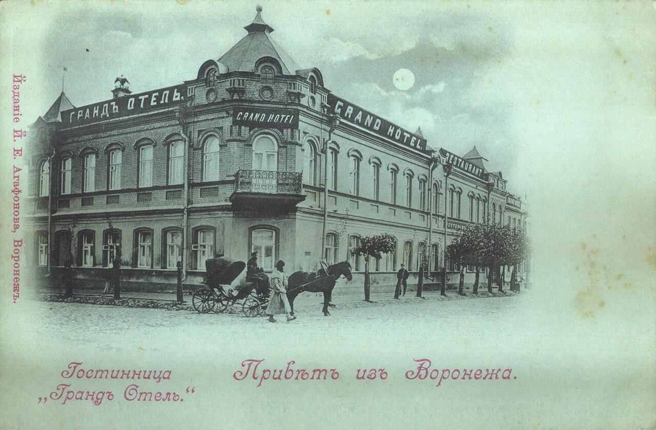 Дореволюционные открытки воронеж, открытки новосибирск картинки
