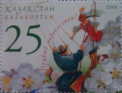 2008 № 628 Наурыз 25