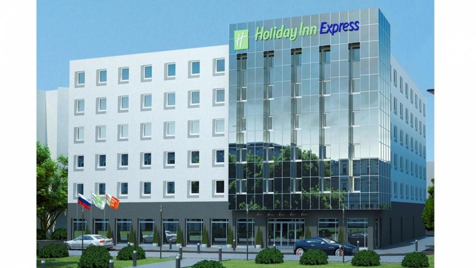 Сын Владимира Якунина продает отели вКазани и восьми регионах