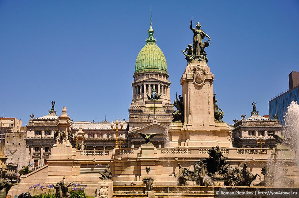 0 75c275 d18d72bb orig Буэнос Айрес – самый европейский город в Латинской Америке