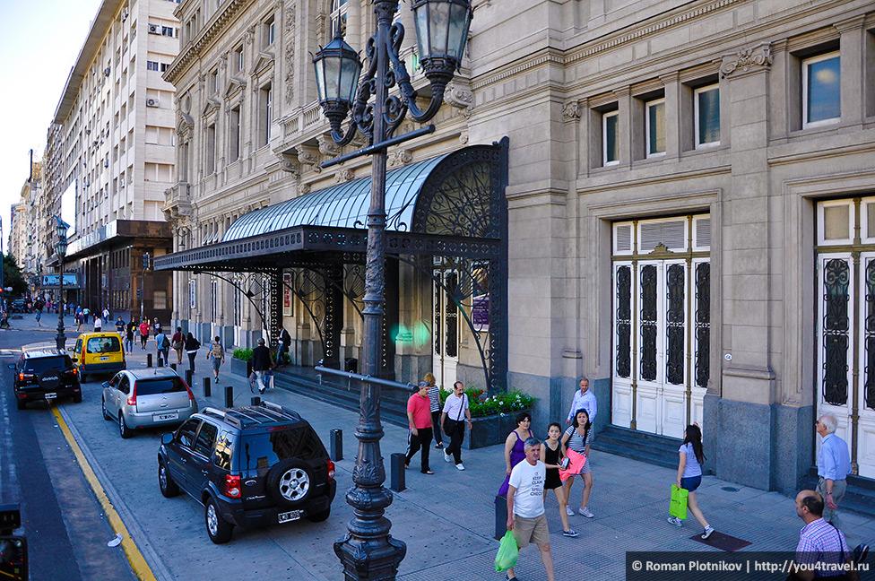 0 75c279 5d8a8022 orig Буэнос Айрес – самый европейский город в Латинской Америке