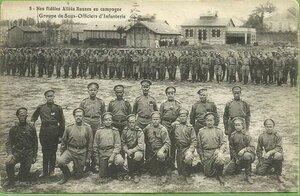 Русский экспедиционный корпус во Франции