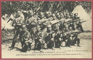 Русские войска знакомятся с винтовками системы Лебель