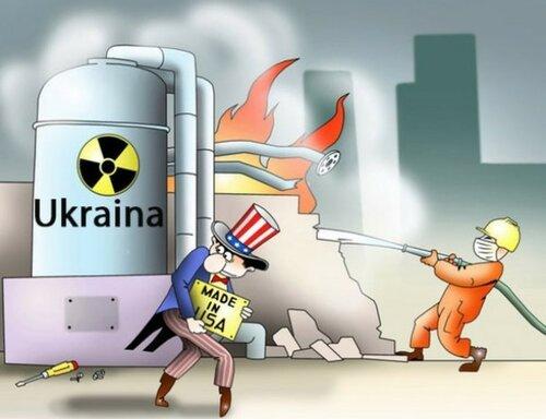 Накануне ядерной катастрофы