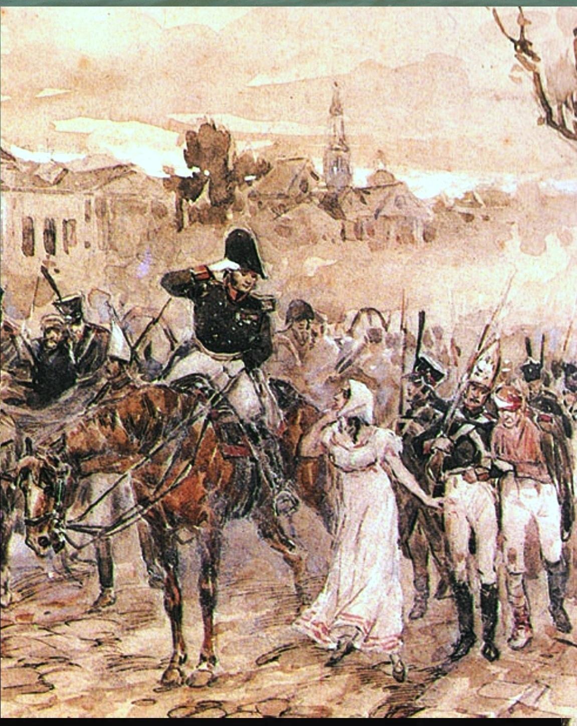 Апсит А. П. Раненые в Бородинском сражении прибывают в Москву Иллюстрация к роману Война и мир( Фрагмент).jpg