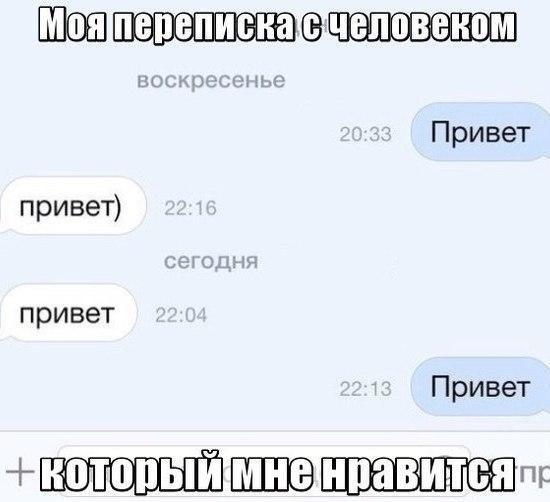 СМС и комменты из соцсетей