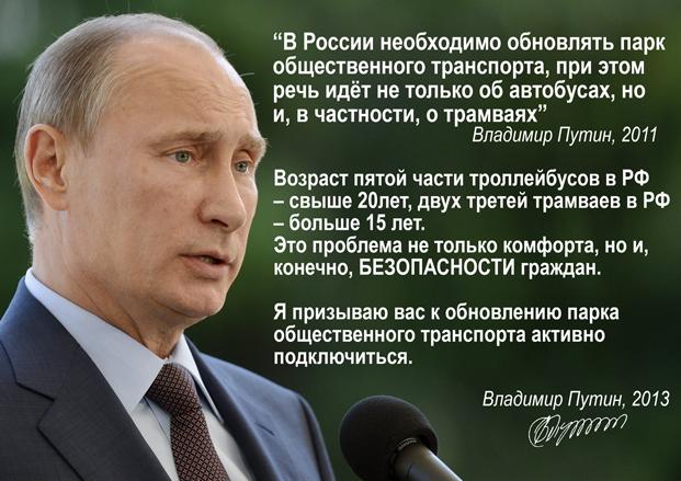 Путин1.jpg