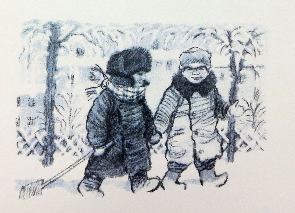 "Журнал ""Мурзилка № 4, 1940 год. Николай Носов ""Мишутка и Стасик"", художник М.Храпковский."
