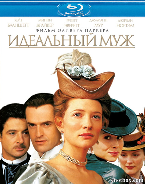Идеальный муж / An Ideal Husband (1999/BDRip/HDRip)