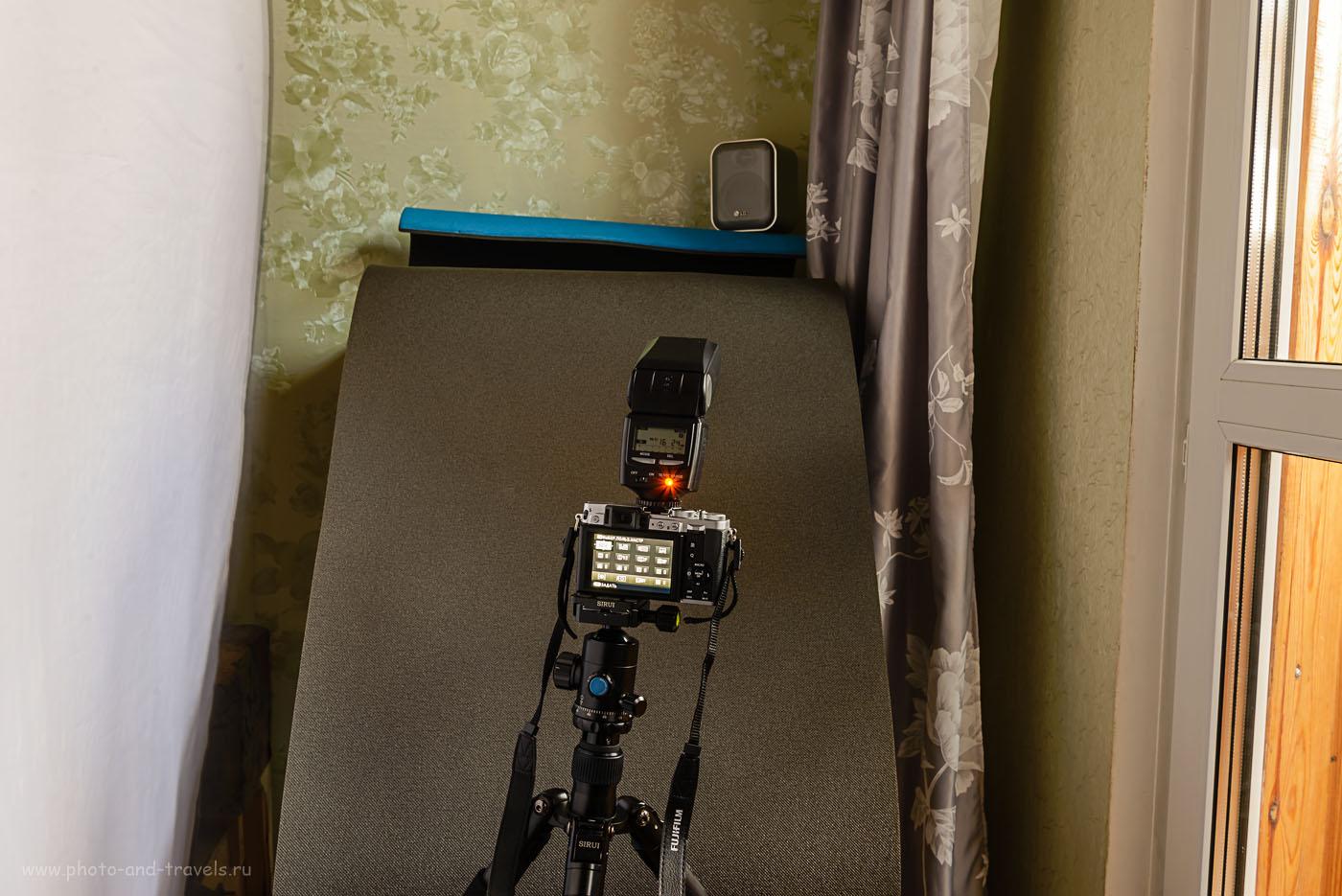 Фотография 33. Как фотографировать предметы для каталога интернет-магазина на полнокадровую камеру Nikon D610. Мыльница Фуджи Х30 с внешней вспышкой Фуджифильм EF-42 на штативе Зируй Т2204Х. Параметры съемки: 10 секунд, +0,67EV, 11.0, 100, 34.