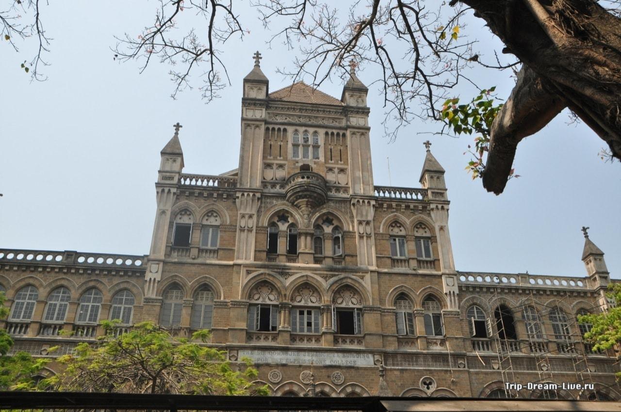 Музей принца Уэльского (Чхатрапати Шиваджи Махарадж Васту Санграхалайя)