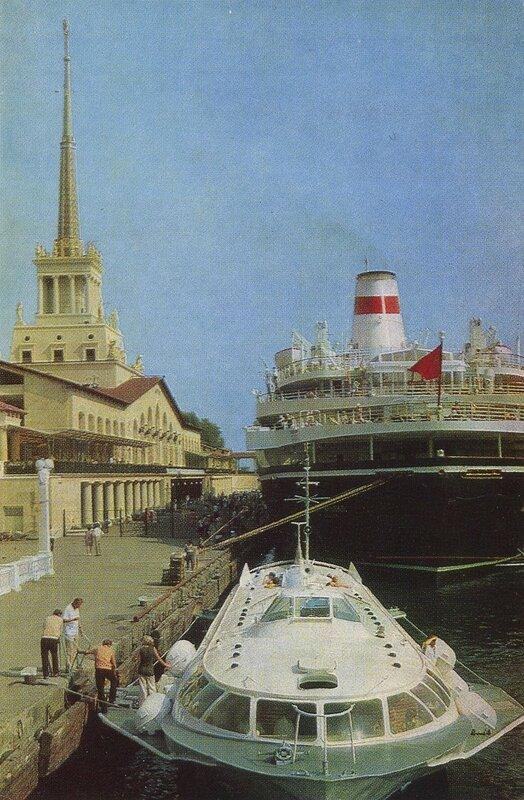 Сочи. Морской вокзал. Фото В.Панова, 1977