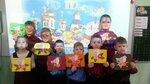 Учащиеся 1 класса А (рук. Матыгулина Татьяна Владимировна) - Весенний вестник