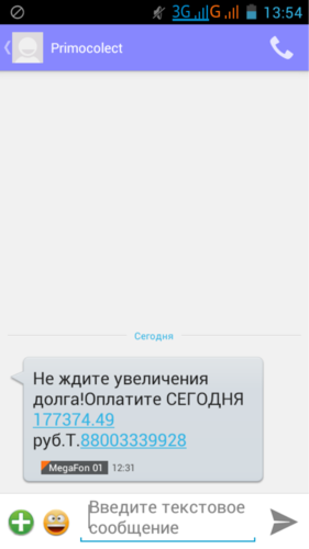 Screenshot_2016-06-01-13-54-58.png