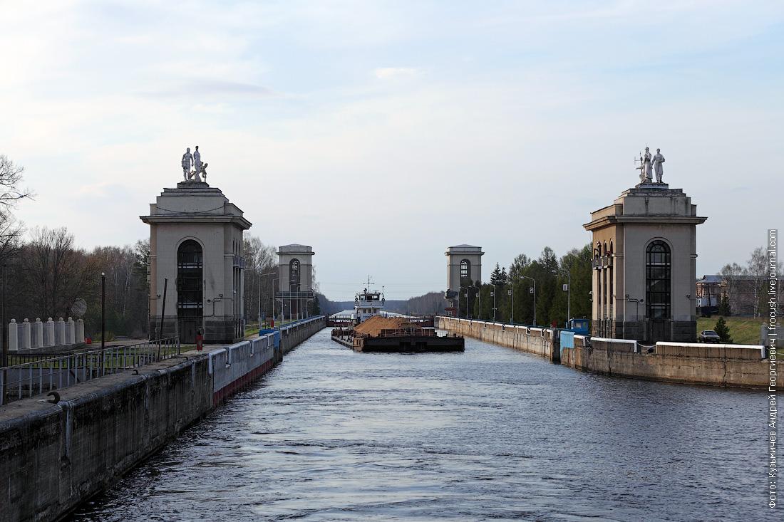 Шлюз №2 канала имени Москвы
