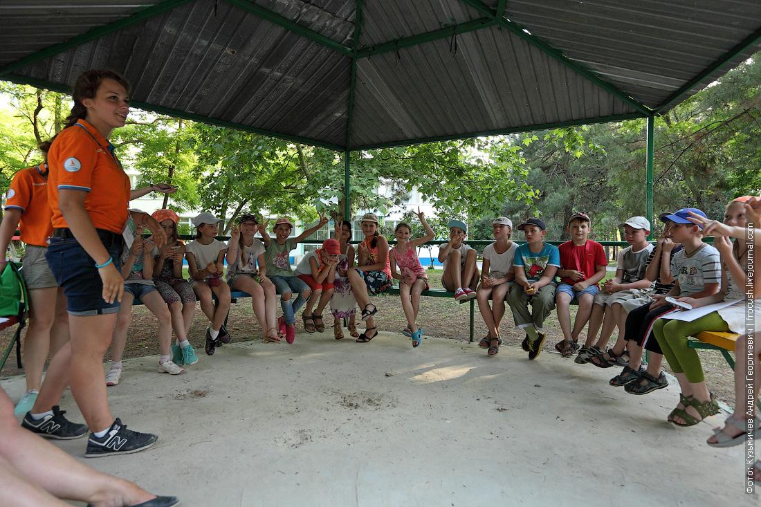 мосгортур дети анапа лагерь олимпиец