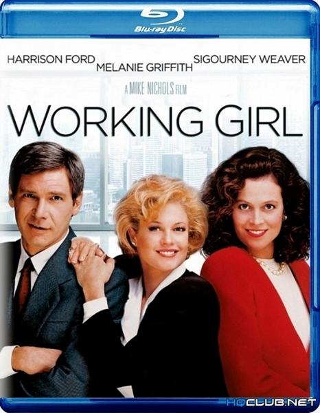Деловая женщина / Working Girl (1988/HDRip)