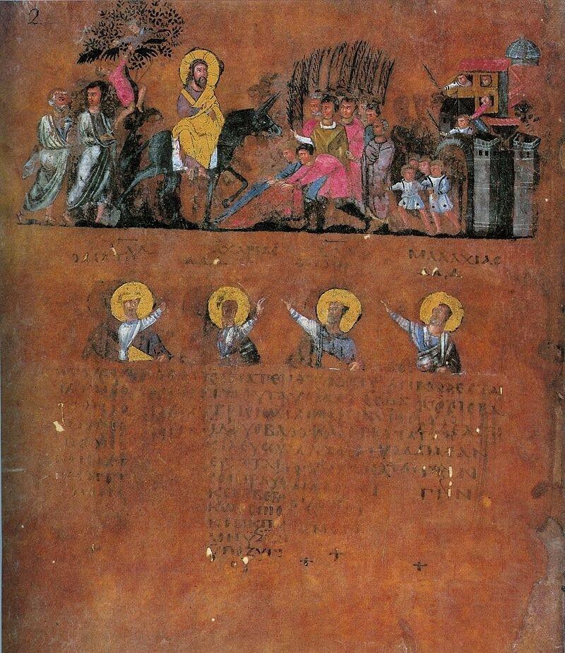 800px-Miniatuur_intocht_van_Jezus_in_Jeruzalem 6 в.евангелие россано.jpg