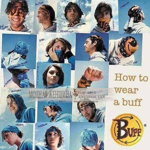 Baff-bandana-разновидности-5-001.jpg