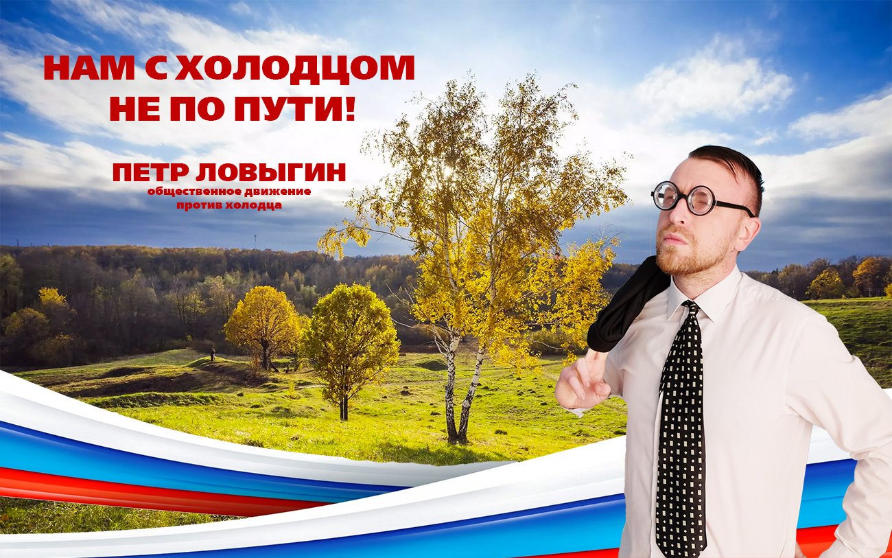 Русское порно 1999 г 9 фотография