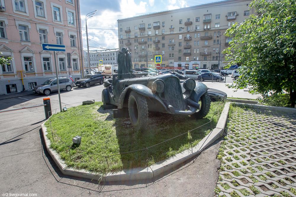 Памятник в москве мастеру и маргарите памятник в екатеринбурге поставили