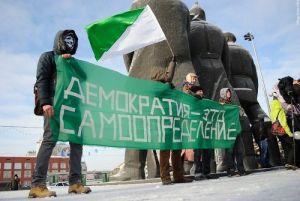 Скоропадский: ПС поддерживает создание настоящих национальных республик на территории РФ
