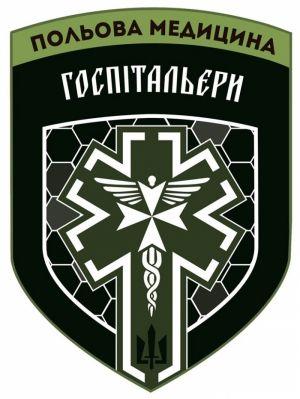 "Из Ивано-Франковска ""Госпітальєрам"" ДУК передали внедорожник"