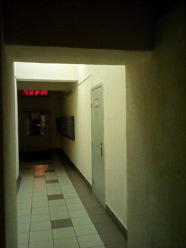 Срочный вызов электрика аварийной службы в злачное заведение из-за отключения электроснабжения