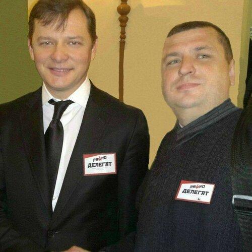 Ляшко_кандидат.jpg