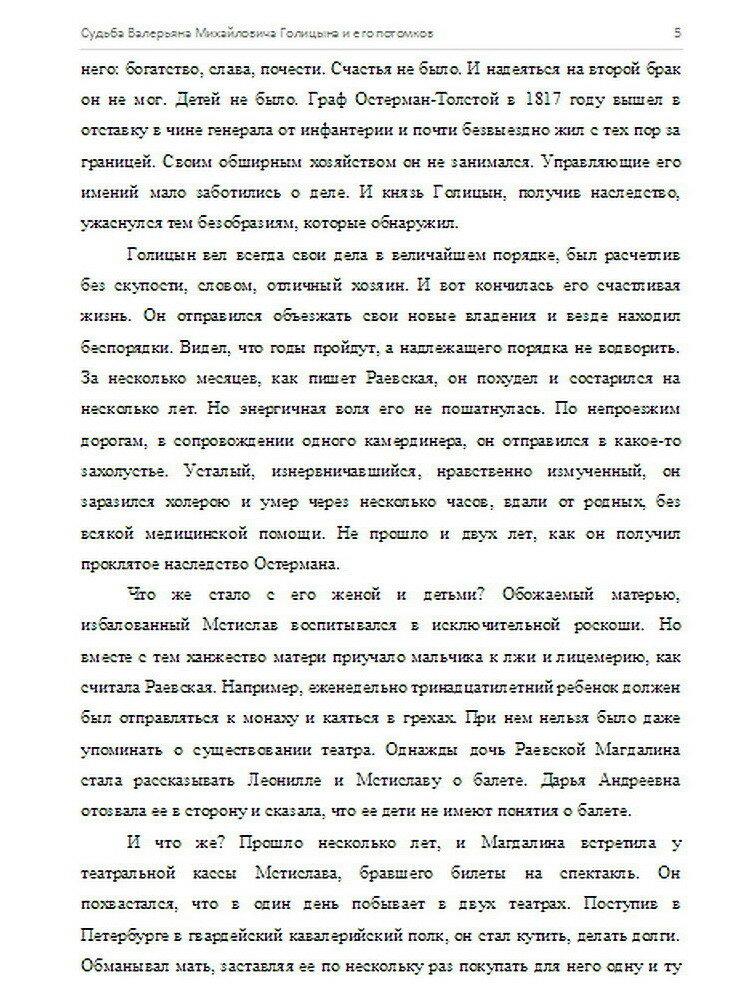 https://img-fotki.yandex.ru/get/62935/199368979.26/0_1c966f_a73b8cde_XXXL.jpg