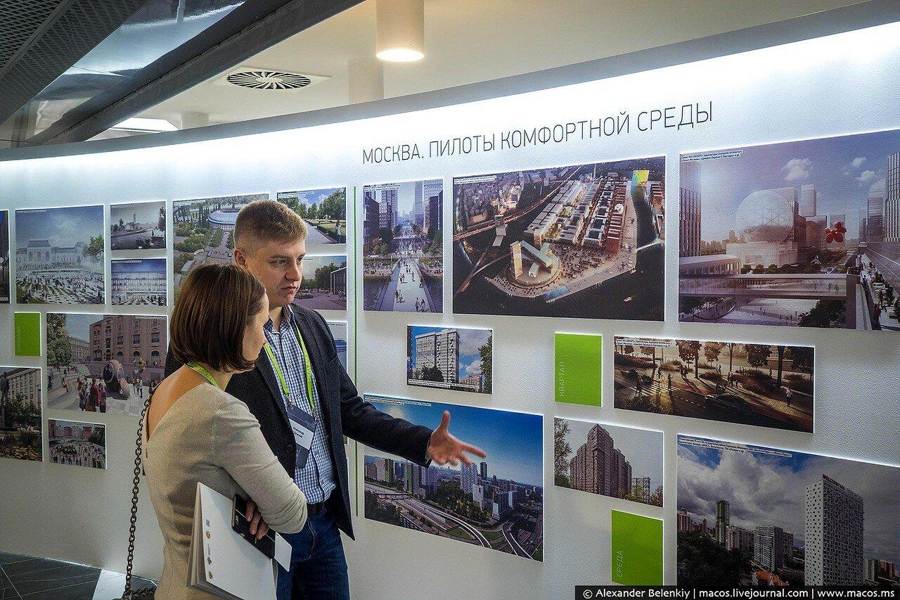 LR2016.10-RUS.16-Forum-4.jpg
