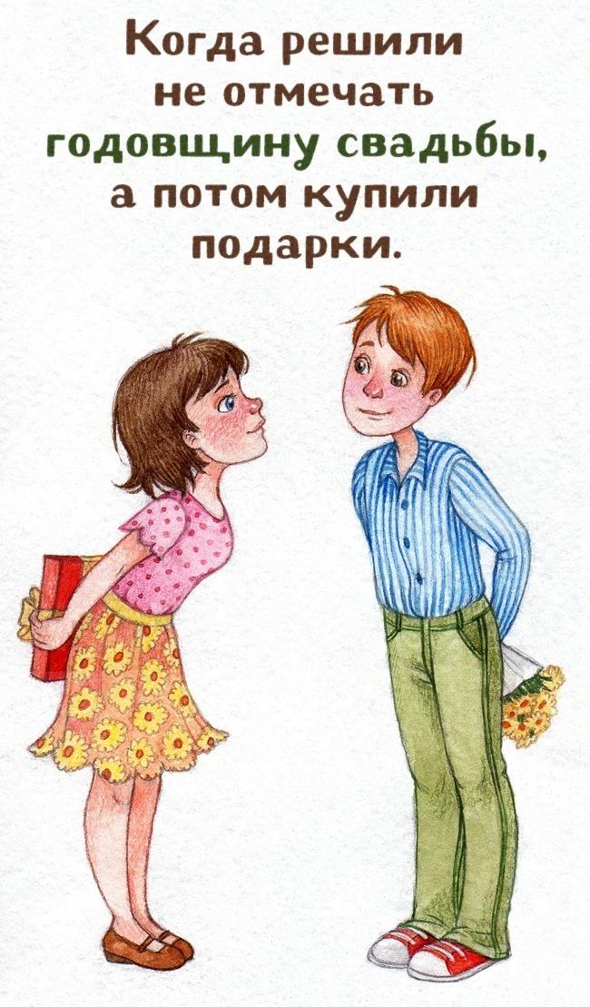 15маленьких подвигов, изкоторых состоит большая любовь