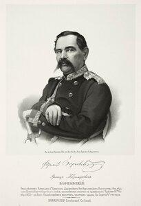Франц Казимирович Борковский, подполковник, командир 1-го дивизиона `Драгунского Е.К.В. Наследного Принца Вюртембергс