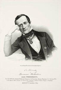 Христиан Яковлевич фон Гюббенет, статский советник, доктор медицины