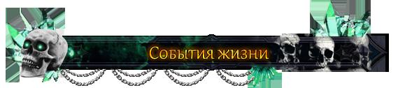 https://img-fotki.yandex.ru/get/62935/324964915.8/0_1654a7_aef6cd88_orig