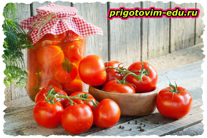 Малосольные помидоры в собственном соку