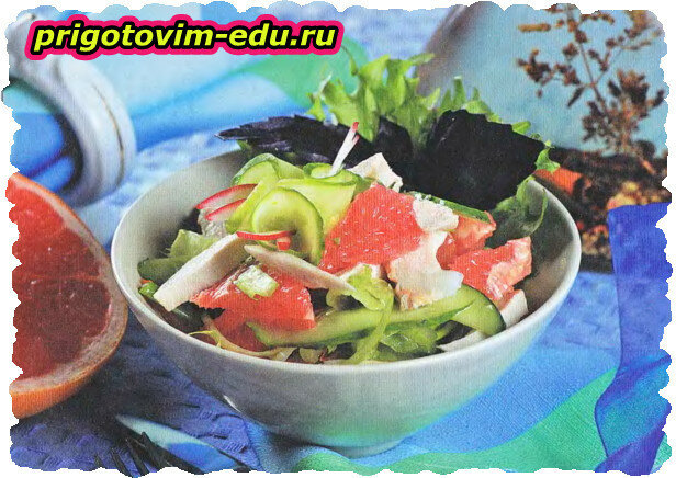 Салат из курицы с огурцом и грейпфрутом