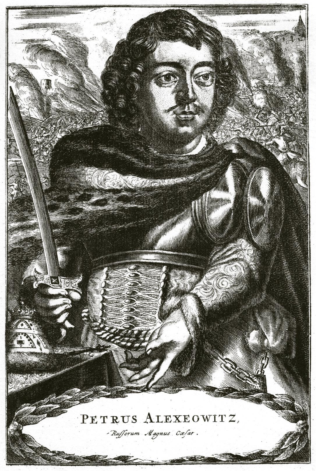 223. Портрет Петра I.