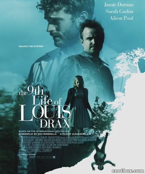 Девятая жизнь Луи Дракса / The 9th Life of Louis Drax (2016/WEB-DL/WEB-DLRip)